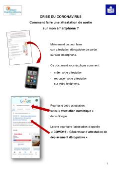Mode d'emploi du remplissage de l'attestation sur smartphone
